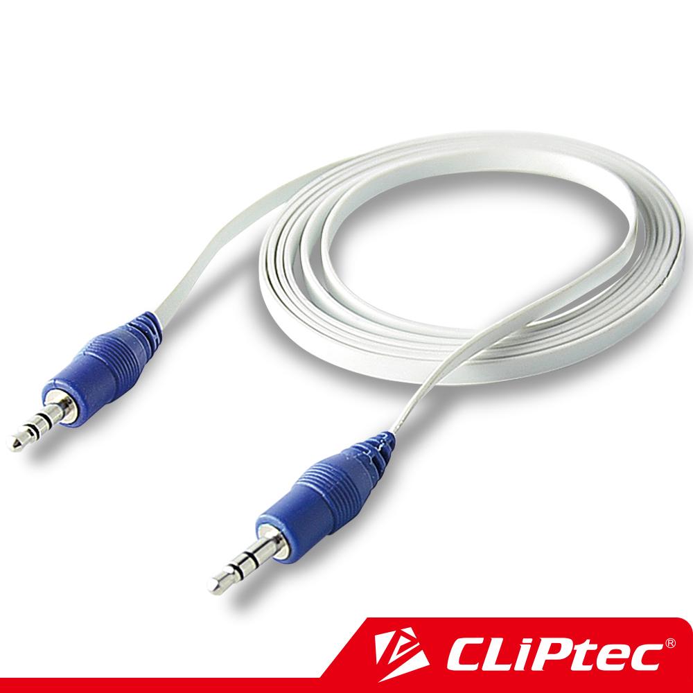 CLiPtec 音源傳輸線 (3M)