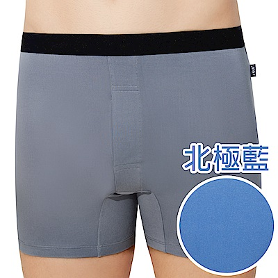 SOLIS 活力鍺系列M-XXL素面合身四角男褲(北極藍)