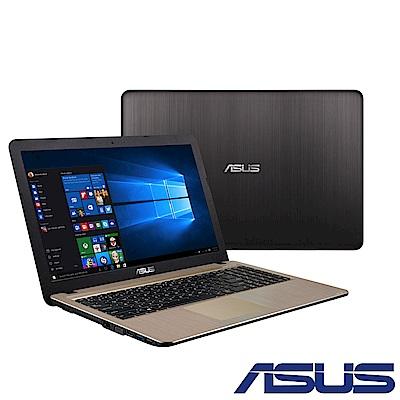 ASUS X540NV 15吋筆電(N4200/920MX/500GB