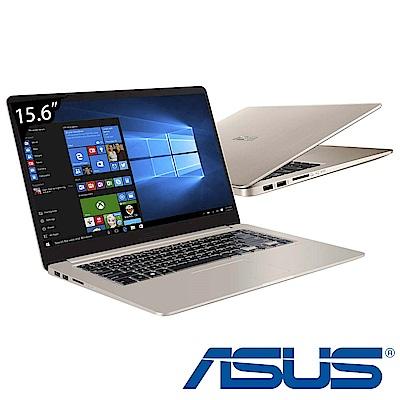 ASUS S510UN 15吋筆電(i7-8550U/4G/128+1T/MX150/經銷