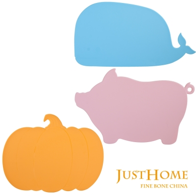 Just Home繽紛可愛造型分類切菜砧板3件組(豬+魚+南瓜)