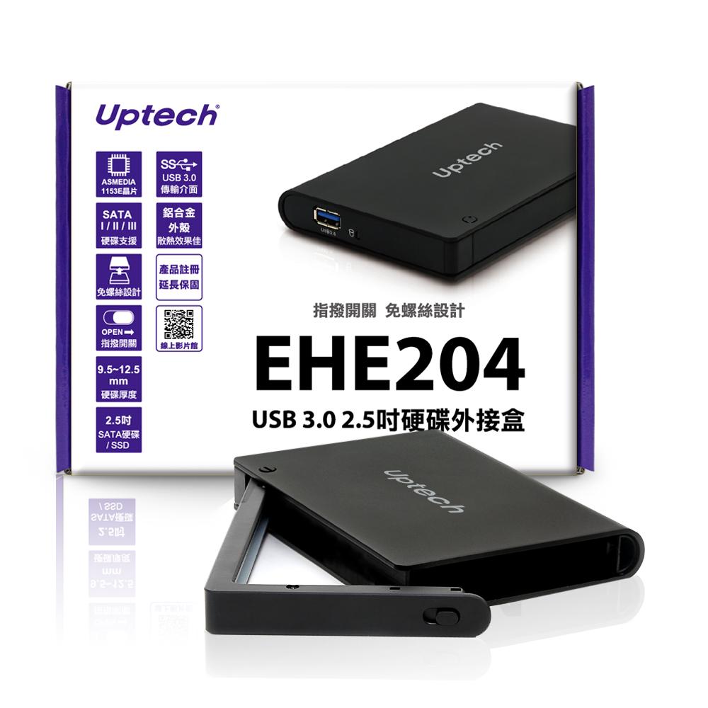 Uptech USB 3.0 2.5吋硬碟外接盒-EHE204