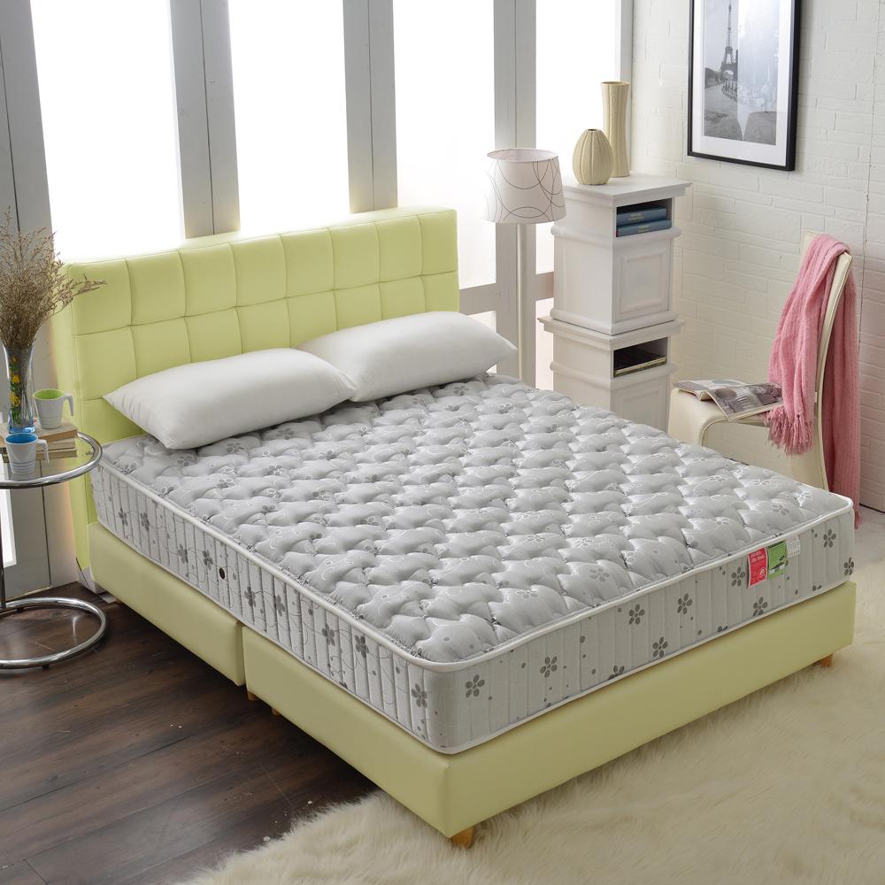 MG珍寶-飯店雲柔-乳膠竹碳紗-蜂巢獨立筒床-單人3.5尺