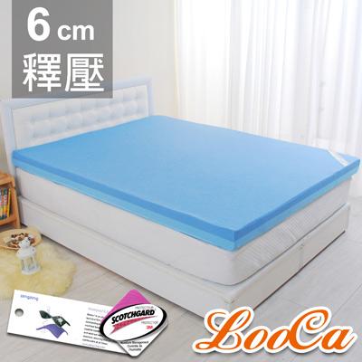 LooCa 護理級雙效防水6cm記憶床墊-雙人
