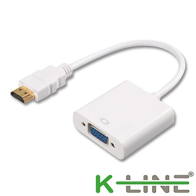 K-Line HDMI 轉 VGA 視頻傳輸線 15cm(白)