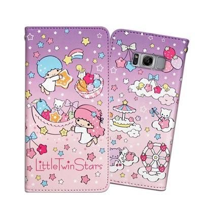 三麗鷗 雙子星 Samsung Galaxy S8 甜心磁扣皮套(星星樂園)