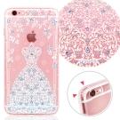 YOURS APPLE iPhone6s Plus 奧地利彩鑽防摔手機殼-冰之戀人