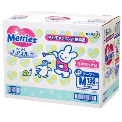 Merries 通路限定紙尿褲 境內彩盒版 M 68片x2包/箱