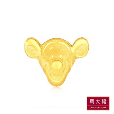 周大福 迪士尼小熊維尼系列 跳跳虎黃金耳環(單只)