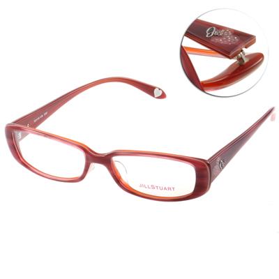 JILL STUART眼鏡 甜美夢幻/橘粉#JS60004 CO2