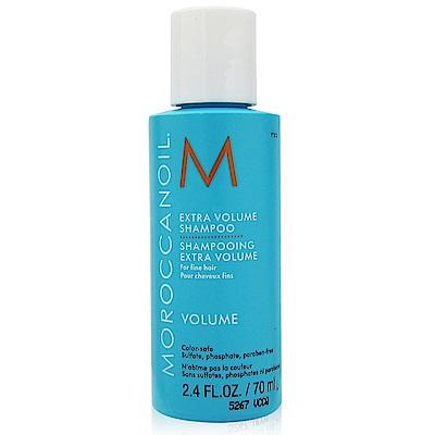 MOROCCANOIL摩洛哥 優油輕盈豐量洗髮露70ml(機場限定英文版)