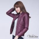 Victoria 菱格壓線PU外套-女-紫色
