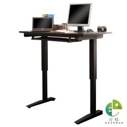澄境 機能升降型坐站交替工作電腦桌(122x71x72.5cm)-最高123公分-DIY
