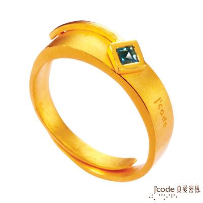 J'code真愛密碼-內涵  純金戒指(男)