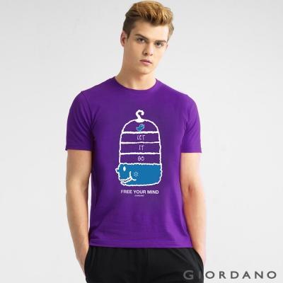 GIORDANO 男裝趣味圖案字母印花純棉修身短袖T恤-52 降落傘紫