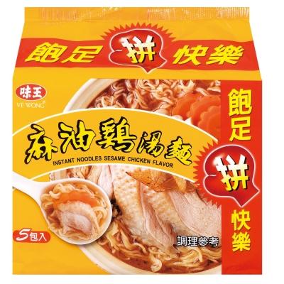 味王 麻油雞麵(5入x1袋)