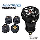 PAPAGO! GoSafe TPMS 100無線胎壓偵測器 -胎外式-急速配