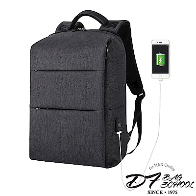DF BAGSCHOOL - 超機能商務防盜防潑水USB充電後背電腦包-共2色