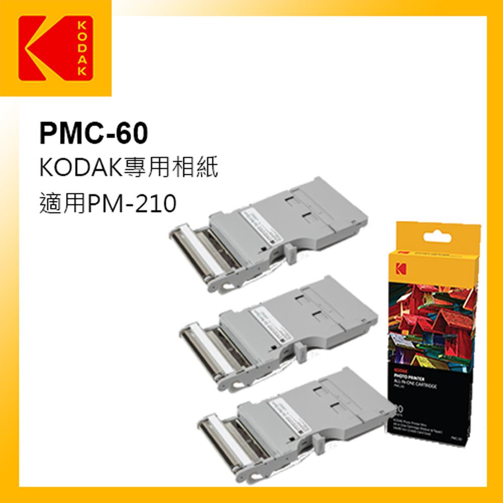 KODAK柯達PMC-20相片紙60張照片規格2x3公司貨