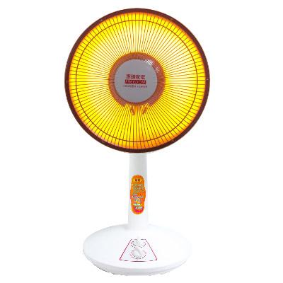 惠騰12吋鹵素電暖器(FR-9128)
