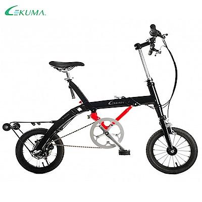 LEKUMA 樂酷馬 E-RIDE SHIMANO內變3速12吋折疊自行車-黑色