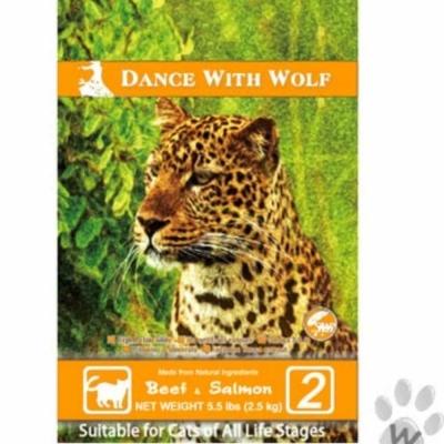 澳洲Dance With Wolf 荒野饗宴之與狼共舞《珍味牛肉貓糧》20磅