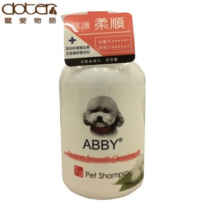 【doter】寵愛物語 ABBY寵物洗毛精-修護柔順 400ml