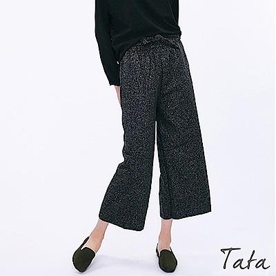 九分鬆緊腰綁帶寬褲 共二色 TATA-動態show