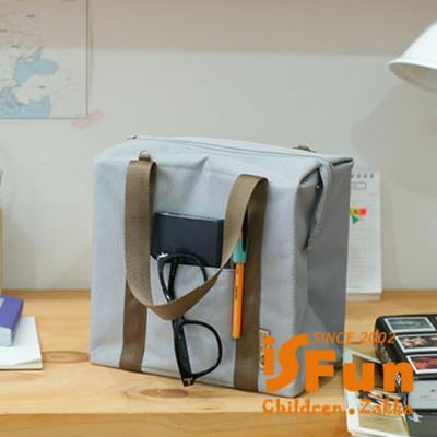iSFun 手提側背 大容量保冷保溫便當包 灰