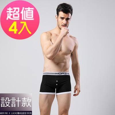 男內褲 設計師聯名-經典緹花平口褲  黑(超值4入組)MORINOxLUCAS