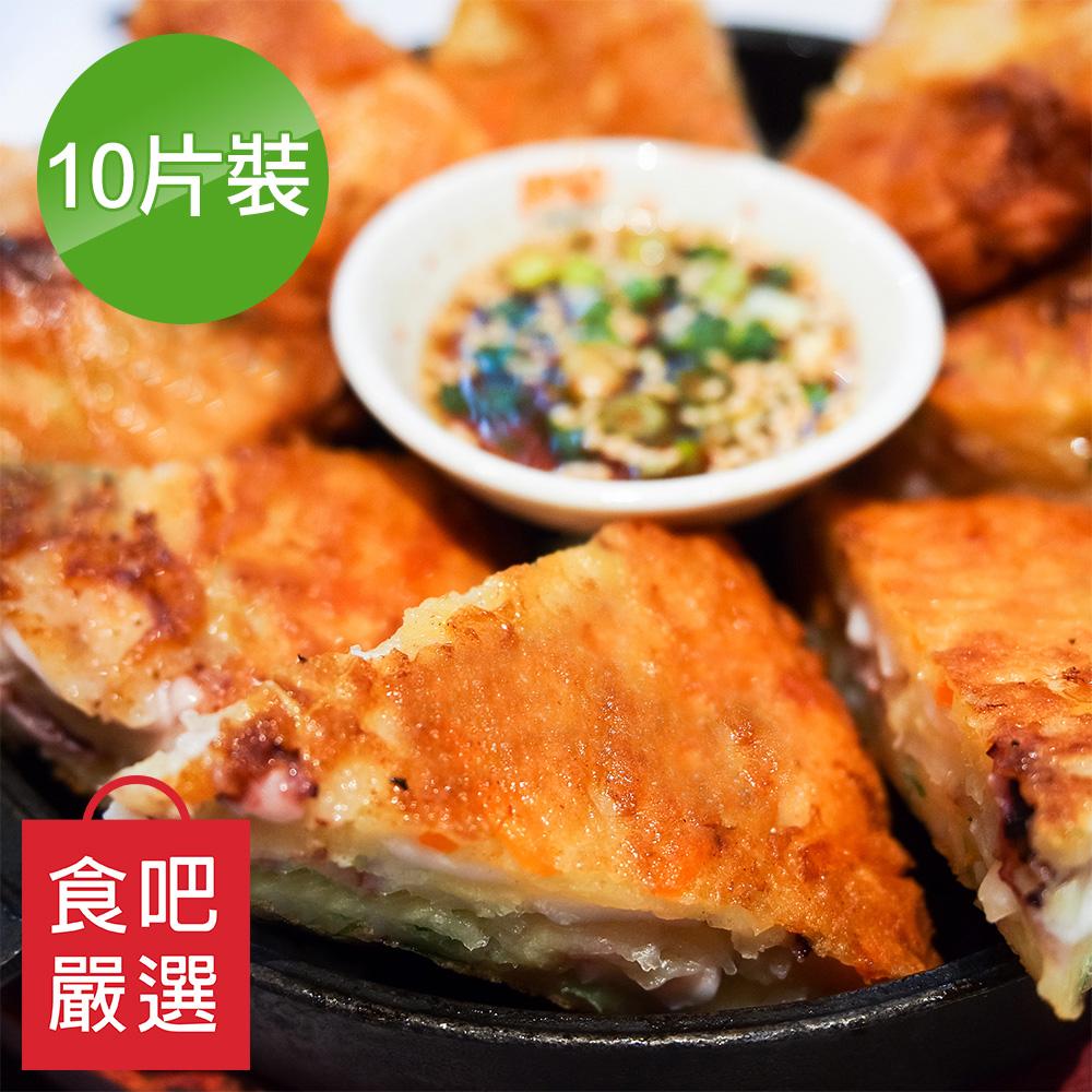 【食吧嚴選】酥脆飛卵花枝餅 10片組(750g±10%/包/5片)