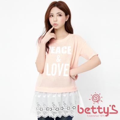 betty's貝蒂思 珠飾蕾絲拼接長版上衣(粉桔色)