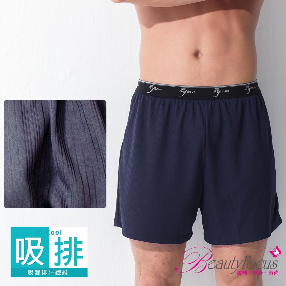 內褲 吸排直紋居家平口褲(深藍)BeautyFocus