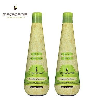 買1送1 Macadamia Natural Oil瑪卡奇蹟油柔順潤髮乳300ml