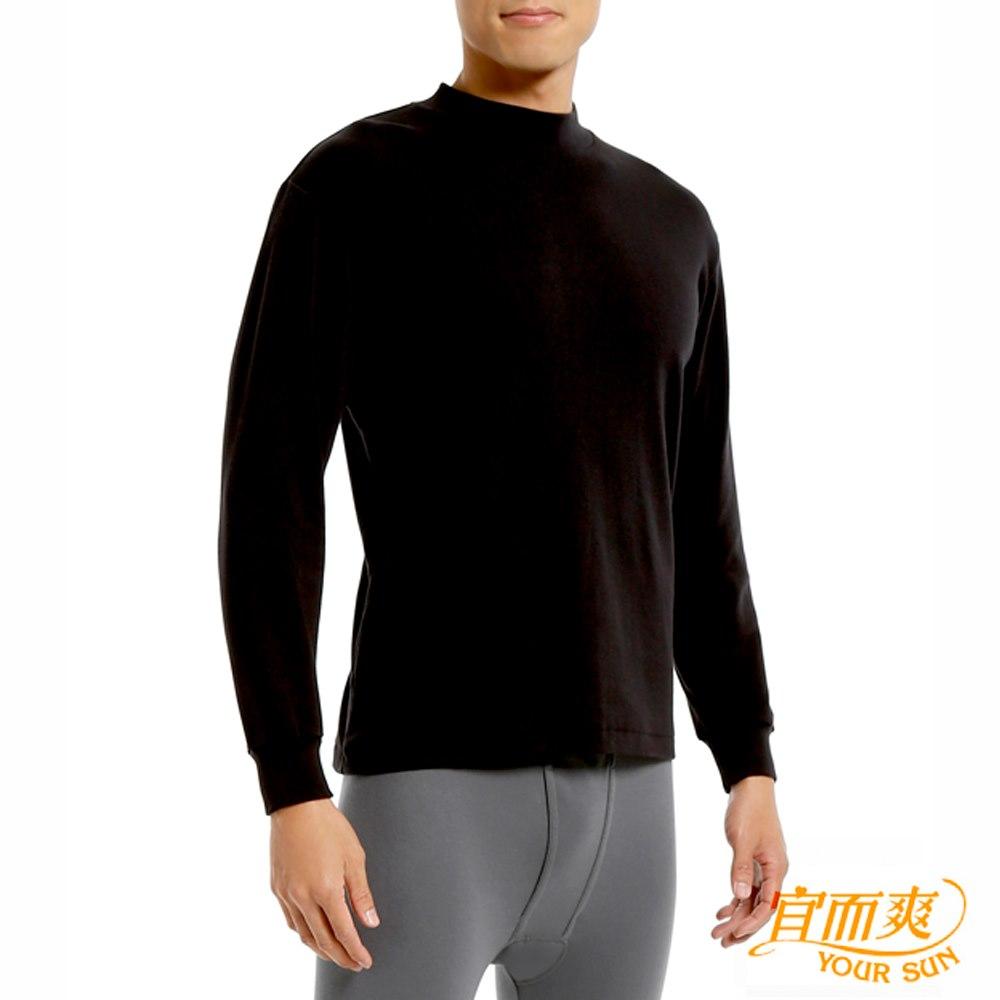 宜而爽 時尚經典型男舒適半高領衛生衣黑色2件組