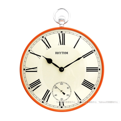 RHYTHM日本麗聲 懷舊風格懷錶造型掛鐘(時尚橙)/ 36 cm