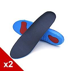 糊塗鞋匠 優質鞋材 C159 PU抗震運動鞋墊-2雙