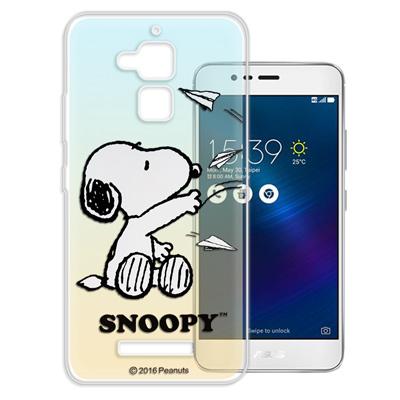史努比/SNOOPY 華碩 ZenFone3 Max ZC520TL 漸層手機殼...