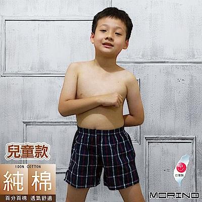 純棉兒童耐用織帶平口褲/四角褲 丈青格紋 MORINO