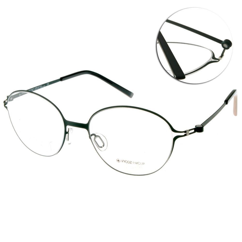VYCOZ眼鏡 復古圓框/墨綠#VENUS AQAAQ