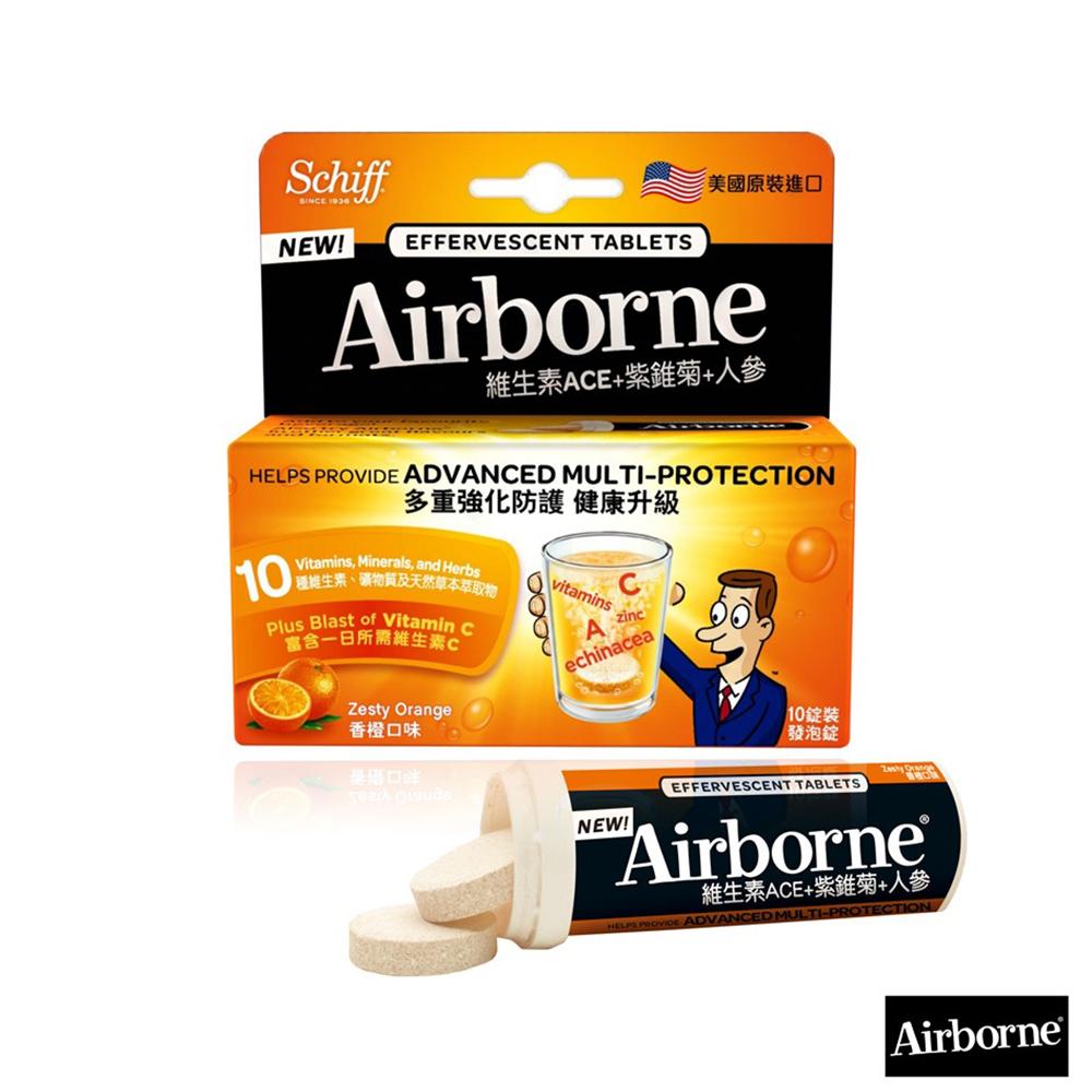 Schiff Airborne發泡錠香橙口味(10錠)