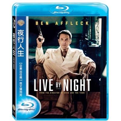 夜行人生 Live by Night   藍光 BD
