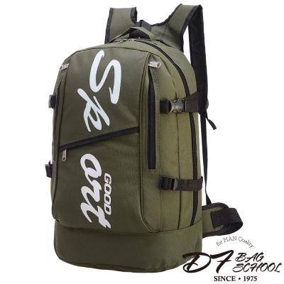 DF BAGSCHOOL - 日系潮流款超大容量休閒後背包-共2色