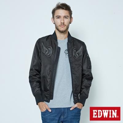 EDWIN-浮羽纖橫須賀潮流外套-男-黑色