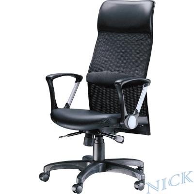 【NICK】高級牛皮透氣網背透氣皮坐墊主管椅