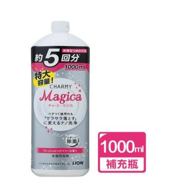日本Lion Magica洗碗精補充瓶-大(粉紅果香)1000ml