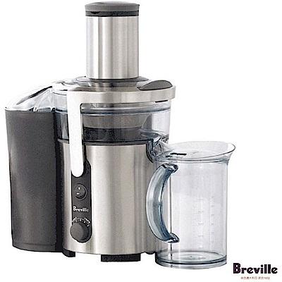 Breville 鉑富 第二代 蔬果現榨機 BJE500