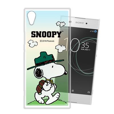 史努比 正版授權 SONY Xperia XA1 5吋 漸層彩繪軟式手機殼(郊遊...