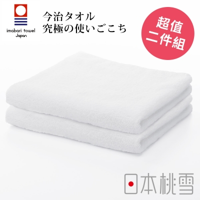日本桃雪今治飯店毛巾超值兩件組(雲白)