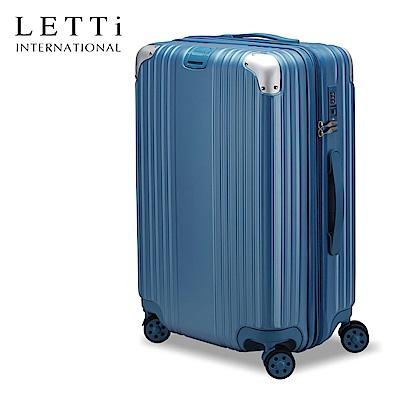 LETTi 魔法漫舞20吋PC磨砂面可加大行李箱(冰藍)